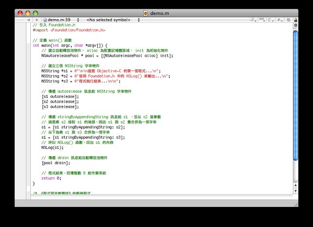 demoxcode